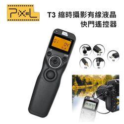 Pixel T3/N3 縮時攝影有線液晶快門遙控器