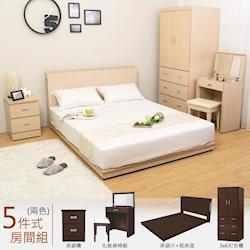 Boden-莫特5尺雙人床房間組-5件組(兩色可選)