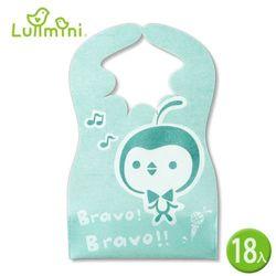 【Lullmini】Floret 嬰幼童拋棄型圍兜 (樂企鵝18入)