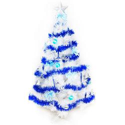 台灣製8尺(240cm)特級白色松針葉聖誕樹 (藍銀色系配件)(不含燈)
