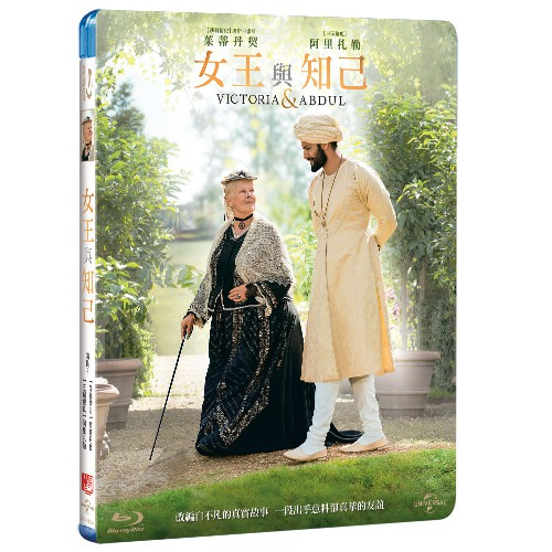 女王與知己 VICTORIA AND ABDUL (BD)