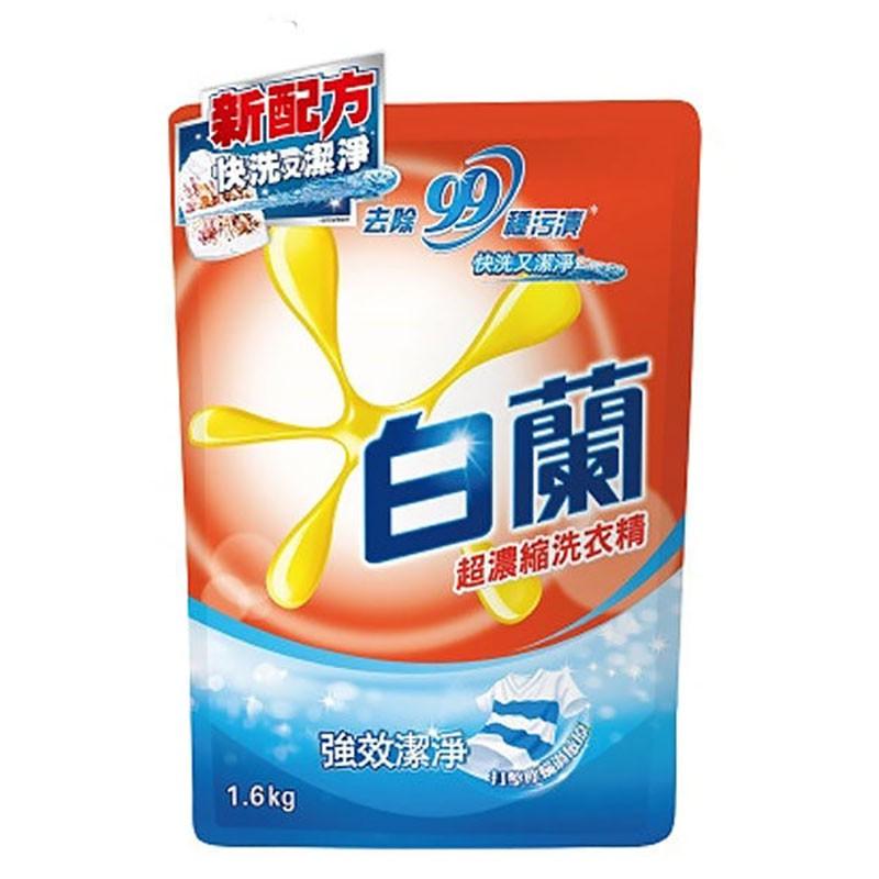 白蘭強效除蹣過敏洗衣精補充包1.6KG