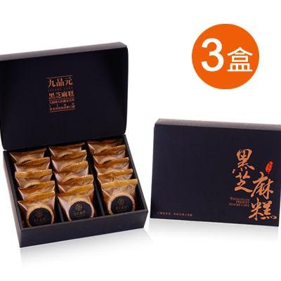 【九品元】頂級白芝麻糕15入(3盒)