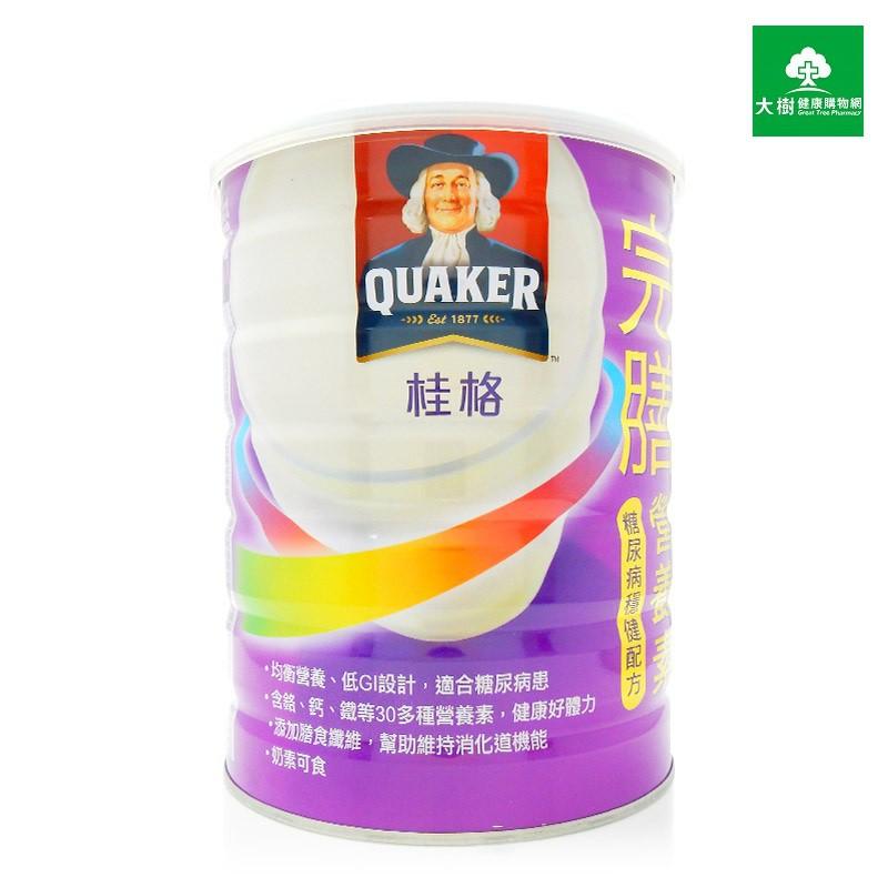 桂格 完膳營養素 穩健配方奶粉 糖尿病適用900g 罐 大樹