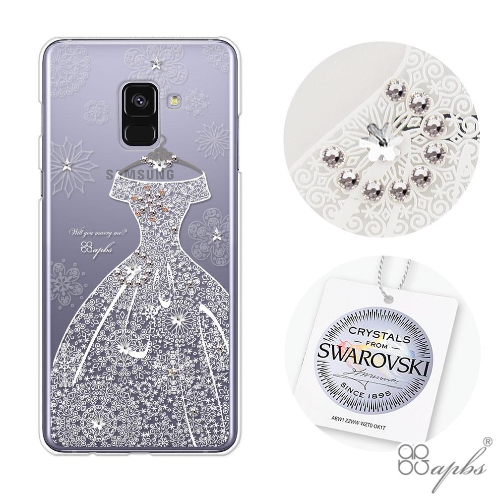 apbs Samsung Galaxy A8 (2018) 施華洛世奇彩鑽手機殼-禮服奢華版