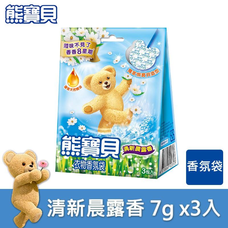 熊寶貝衣物香氛袋清新晨露香 21gX10盒(箱購)