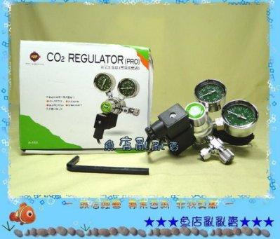 【~魚店亂亂賣~】UP雅柏CO2雙錶精密電磁閥A-153(標準式、拋棄式皆可)1對1 超優水草鋼瓶錶頭