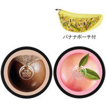ザ・ボディショップ(THE BODY SHOP)ボディバターセット(シア&ピンクグレープフルーツ) イオンフォレスト