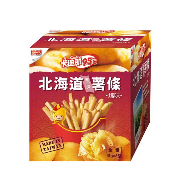 卡迪那95℃薯條鹽味(18g x5包)