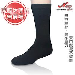 【台灣製造】Neasy載銀抗菌健康襪-無痕減壓除臭吸濕排汗襪 黑 (12雙/組)