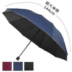 【2mm】 巨無霸大傘面 格紋邊條黑膠降溫手開傘 (3色任選)