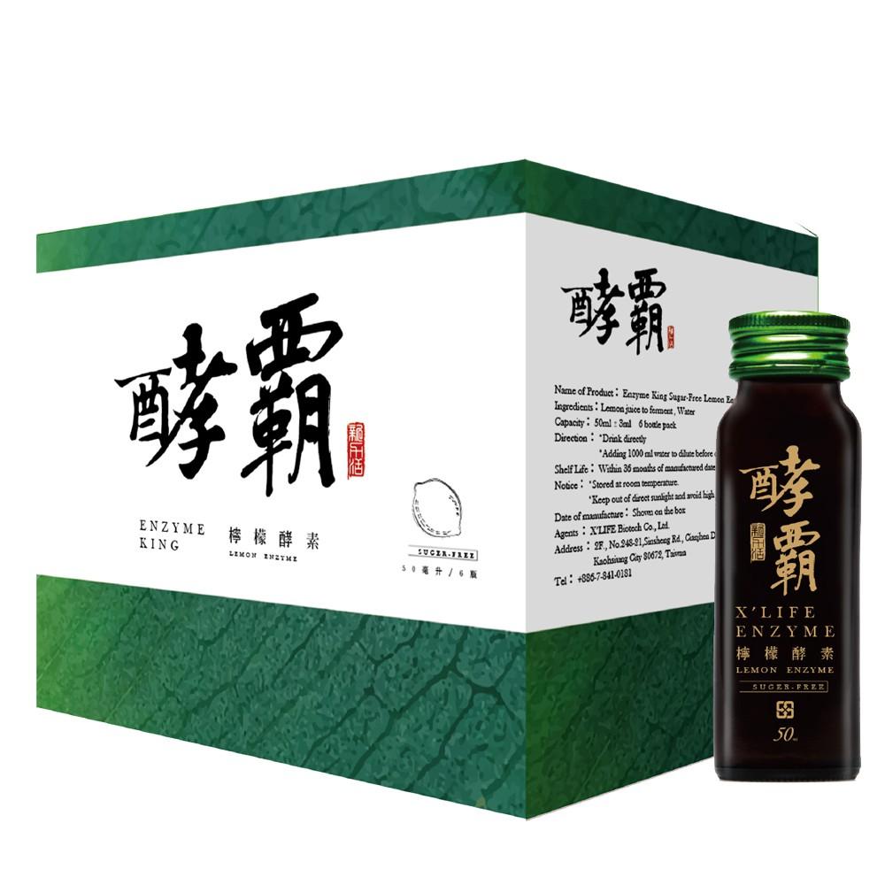 新力活檸檬檸檬酵霸50ml(6入)