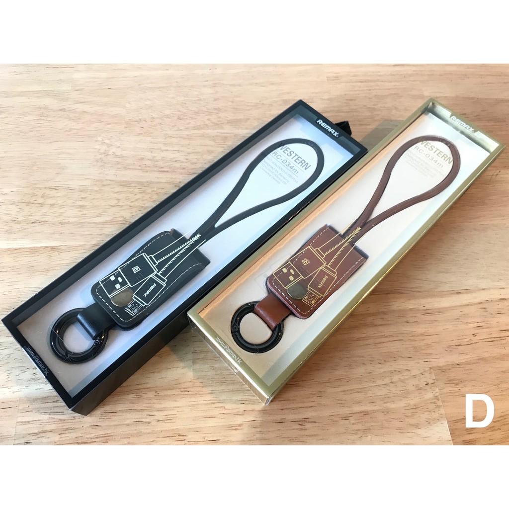 Remax 蘋果lightning/Micro USB/type-c 充電傳輸線 支援ios11【官方正品現貨】誠選良品