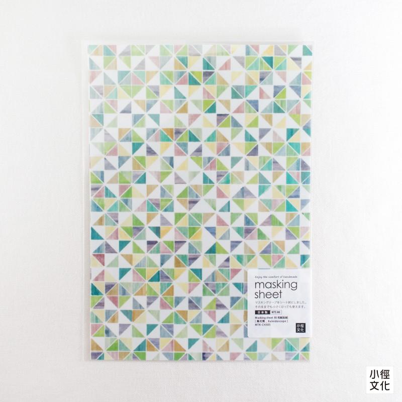 【小徑文化】山櫻和紙貼紙 夏米花園系列 - 萬花筒 Kaleidoscope(MTK-CH305)