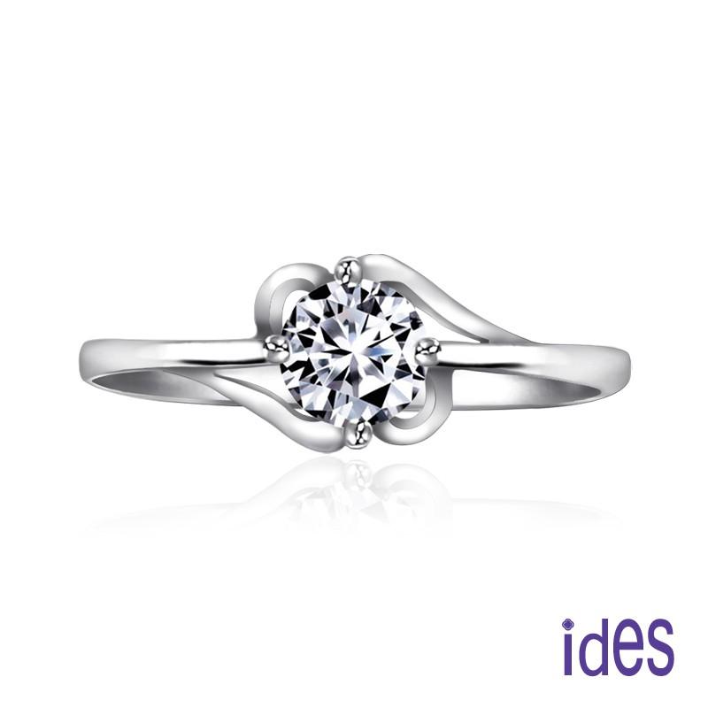 ides愛蒂思鑽石 珍愛30分E/VS1八心八箭完美3EX車工鑽石戒指/求婚結婚戒