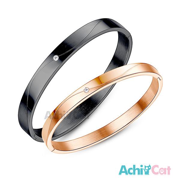 achicat 情侶手環 白鋼對手環 戀愛無敵 *單個價格* b091