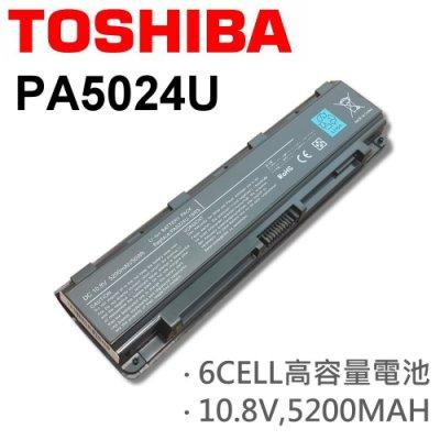 TOSHIBA PA5024U 日系電芯 電池 PABAS260 PABAS261 PABAS262 PABAS263