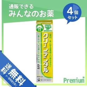1個あたり1187円 クリーンデンタルM 口臭ケア 100g 4個セット
