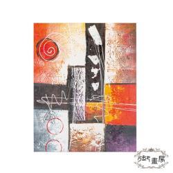 御畫房 手繪無框油畫-春風得意 40x50cm