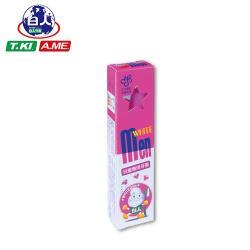 【白人】草莓兒童牙膏50g (1090ppm)