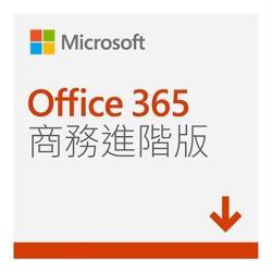 Microsoft Office 365 商務進階版 ESD數位下載 (KLQ-00215)
