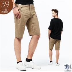 NST Jeans_古樸昭和感 淡卡其男特大尺碼短褲(中腰 鬆緊帶) 390(9469)