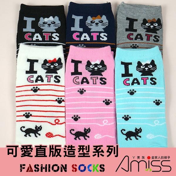 【Amiss】可愛直版少女船襪【3雙入】-毛線貓(C702-31)