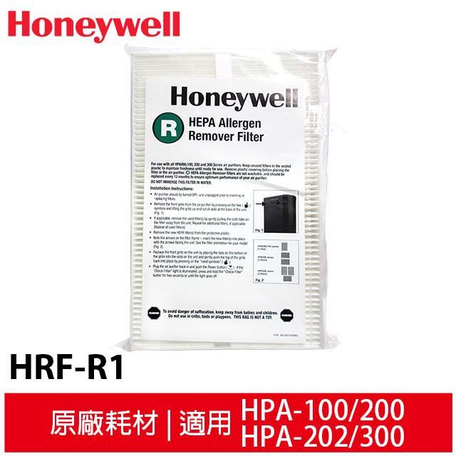 【原廠濾心HRF-R1*1+適用活性碳濾網*4】HPA-100APTW HPA-100 Honeywell一年份耗材