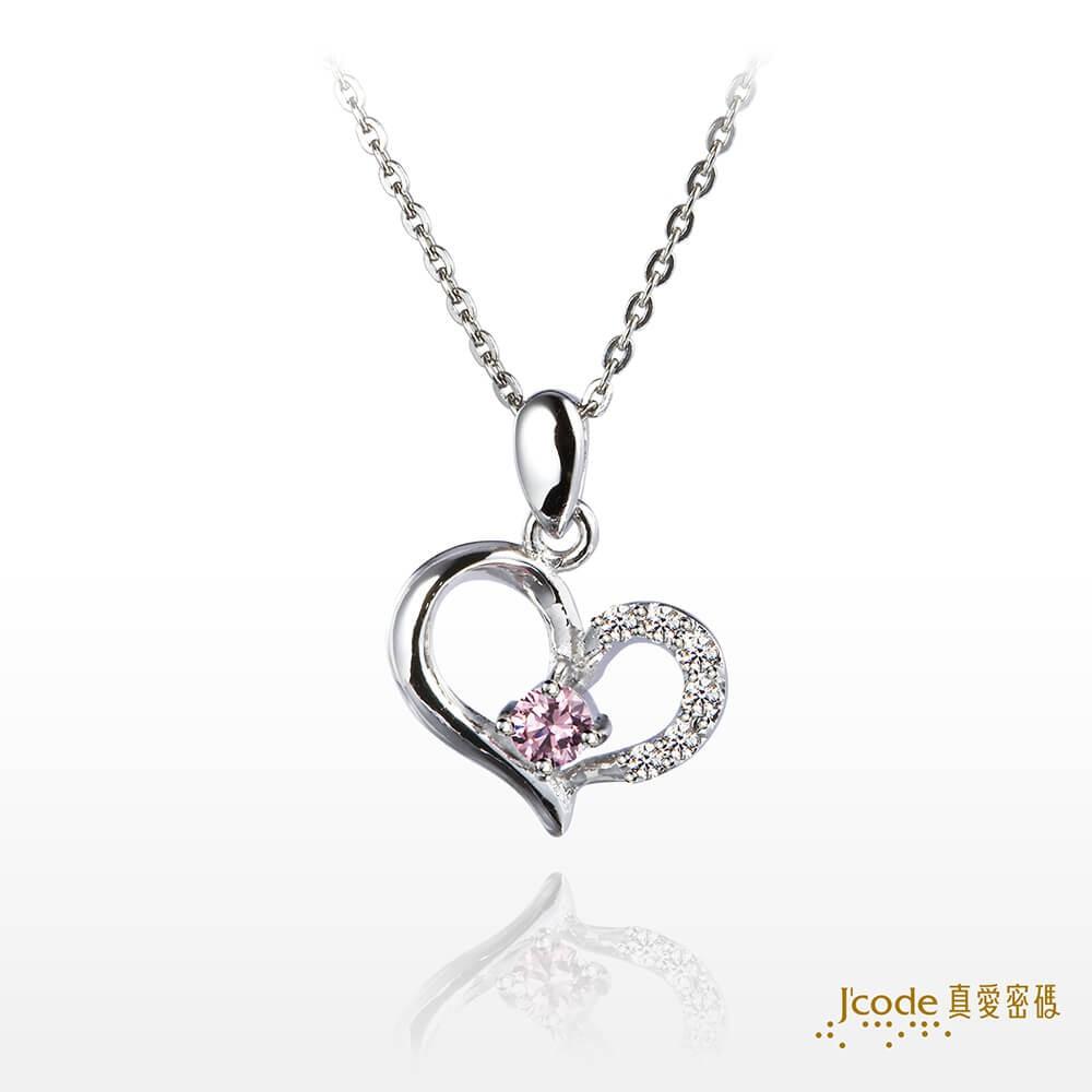 【J'code 真愛密碼】小愛心純銀墜子+鋼鍊