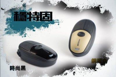 【穩特固無線電直營店】MB100機車藍芽耳機-時尚黑-鋼鐵金-安全帽藍芽耳機