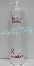天使髮窩~Sin Ga 星卡柔順蛋白還原酸修護素1000ml特價1400元~2瓶宅配免運