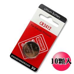 Panasonic 國際牌 CR2412 鈕扣型水銀電池 3V遙控器專用電池 (10入)