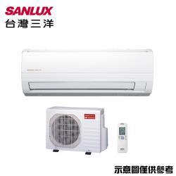 SANLUX台灣三洋 6-8坪 1級變頻冷暖分離式冷氣 SAC-41VH7/SAE-41VH7