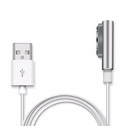 LED增強磁力款 Sony Xperia專用磁性充電線