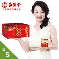 華齊堂郁方推薦頭期金絲燕(6瓶x5盒)