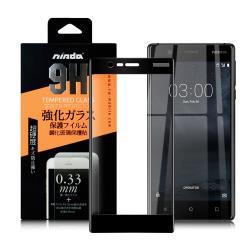 NISDA for NOKIA 3 2018 完美滿版玻璃保護貼-黑
