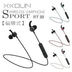 XKDUN BT-22 運動藍牙耳機