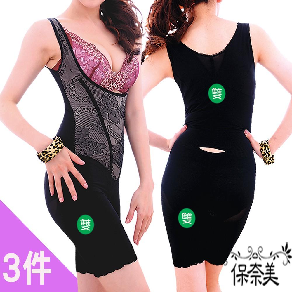 【保奈美】磁晶鈦輕塑纖体連身塑衣(3件組)