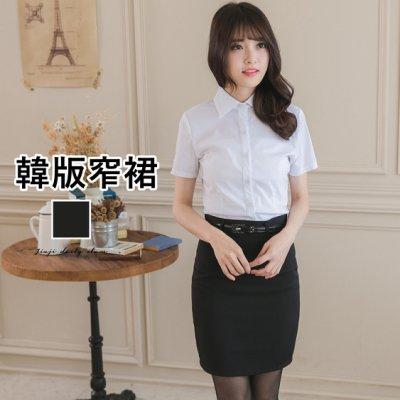 OL上班/學生制服/合身窄版 膝上口袋短窄裙 《SEZOO襯衫殿 高雄店家》084100003