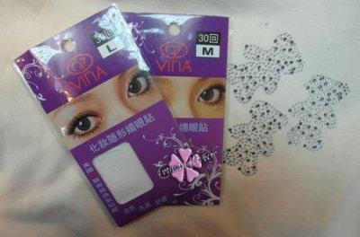 女人花///VINA友娜眼部用品→友娜3M雙眼皮貼(S)(M)(L)/單眼皮變雙眼皮~5包200免運下標區