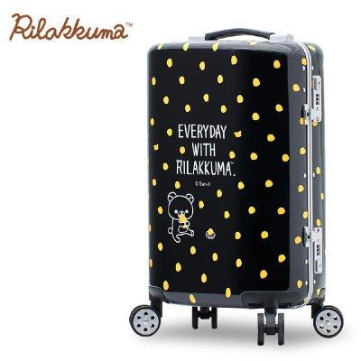 加賀屋 Rilakkuma 拉拉熊 正版授權 可愛 甜氛點點控 鋁框 旅行箱 20吋 行李箱 501