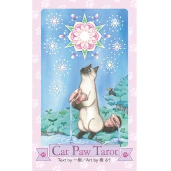 Cat Paw Tarot キャットパウタロット (1セット)