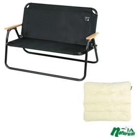 アウトドアチェア キャプテンスタッグ CSブラックラベル アルミ背付ベンチ+アルミ背付ベンチ用リラックスクッションカバー