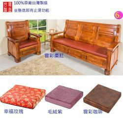 CLEO 四方墊 8公分厚/乳膠皮/木椅坐墊(6入)