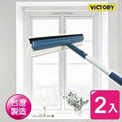 VICTORY 日式活動玻璃刷36cm-2入