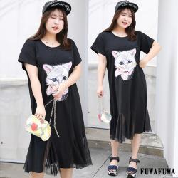 FUWAFUWA-  加大尺碼休閒款亮片貓咪短袖洋裝
