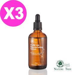 Nature Tree 高濃度玻尿酸修護液100mlX3入