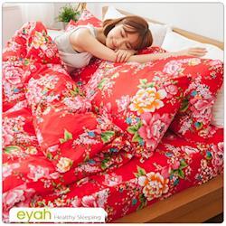 eyah宜雅 全程台灣製100%精梳純棉 雙人加大床包枕套三件組-花嫁-新