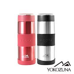 YOKOZUNA 316不鏽鋼活力保溫杯保溫瓶600ML