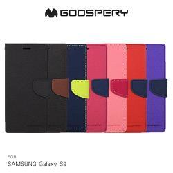 GOOSPERY SAMSUNG Galaxy S9 FANCY 雙色皮套